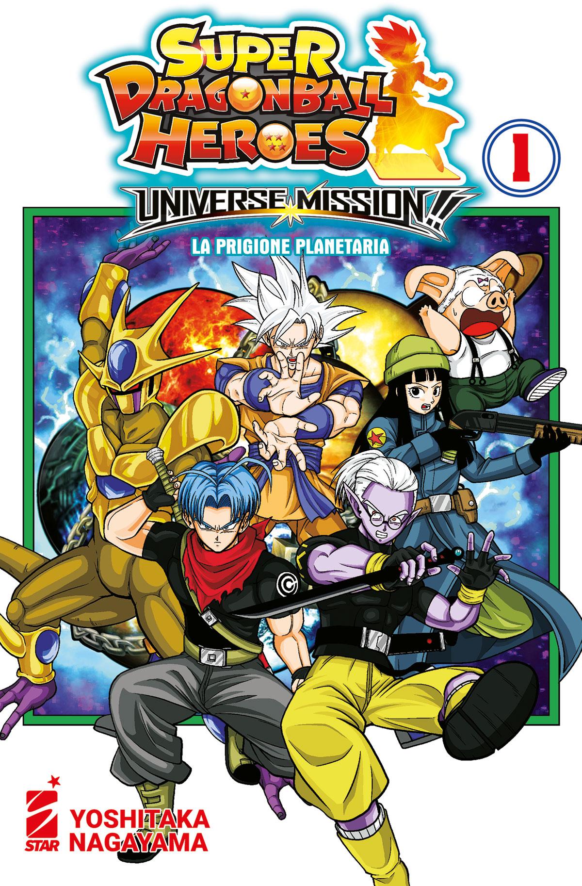 superdragonballheroes universemission1 Serial Gamer